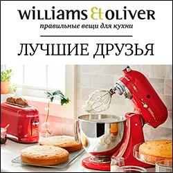 Williams-oliver