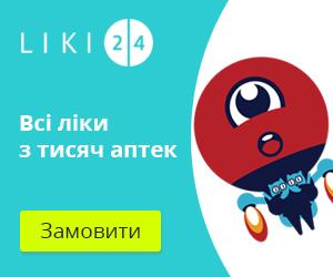 Liki24 UA