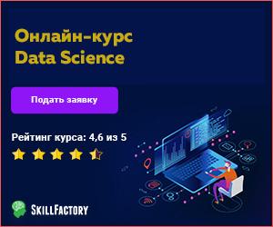 Skillfactory.ru
