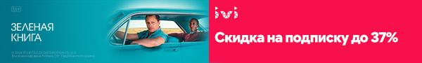 ivi.ru [CPL]