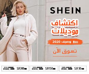 SHEIN Many GEO's