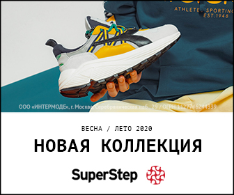 SuperStep RU
