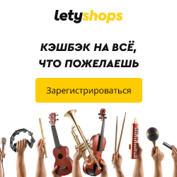 Letyshops [lifetime]