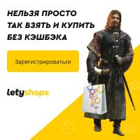 Letyshops [lifetime]