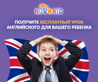 Novakid RU