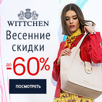 Wittchen RU