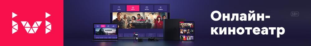 ivi.ru[CPS]