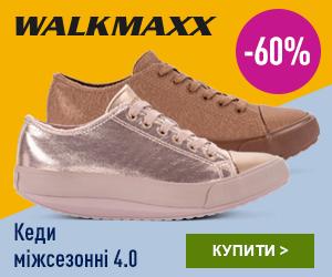 Topshoptv UA