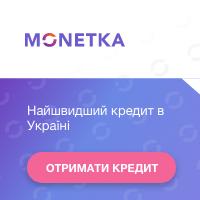 MONETKA - удобный сервис кредитования