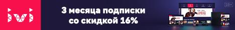 ivi.ru [CPS]