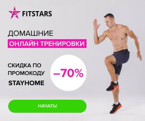 Fitstars RU