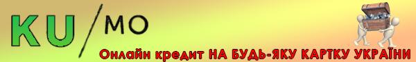Kumo [CPS] UA