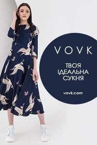 Vovk UA