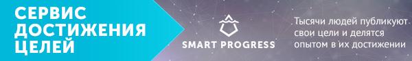 Smart Progress RU