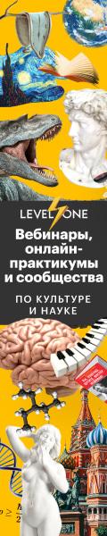 Level One RU