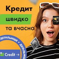 Kredit1 – это микрокредитная компания