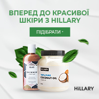Hillary-shop UA