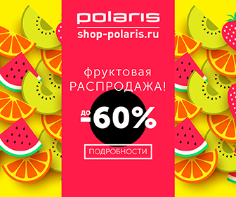 Shop Polaris RU