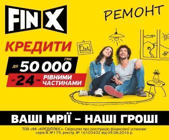FinX [CPL, API] UA