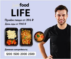 Just Food