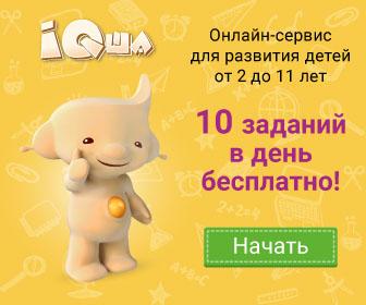 iQsha RU