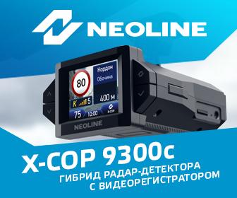 Shop-neoline