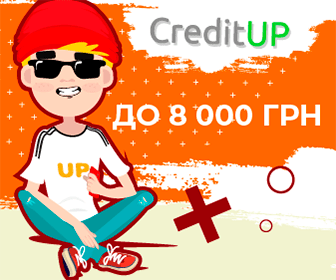 Creditup [CPL] UA