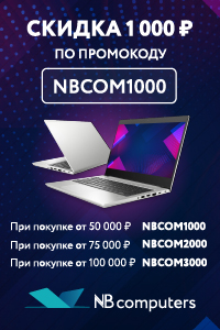 Nbcomputers