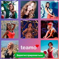 Знакомства в Воронеже - девушки и женщины