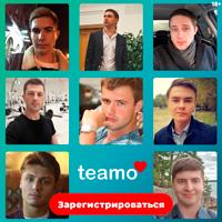 Знакомства в Воронеже - парни и мужчины