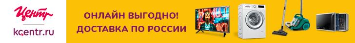 """Корпорация """"Центр"""""""