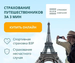 На чиле, на расслабоне и с миллионами в кармане: На чём ездят Джиган и Оксана Самойлова