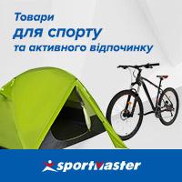 Sportmaster UA