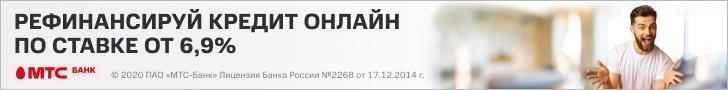 uvhidlxowx3a52f361c27729367132 Новости - НОВОСТИ - Страница 10 | Союз журналистов Подмосковья
