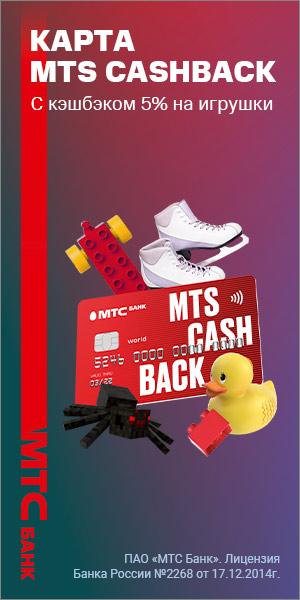 МТС Банк [CPS] RU
