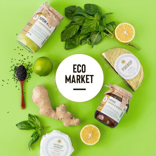 Интернет-магазин Экомаркет — купить продукты питания с доставкой в онлайн магазине