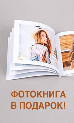 Net Print