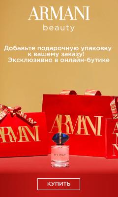 Giorgio Armani Beauty RU
