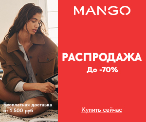MangoRU