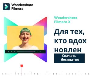 Wondershare WW