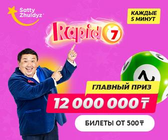 Satty Zhuldyz KZ