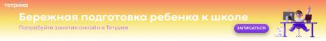 Программист с ДЦП рассказал о нетерпимом отношении к инвалидам в Петербурге