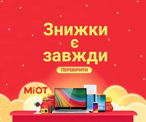 Xiaomi UA
