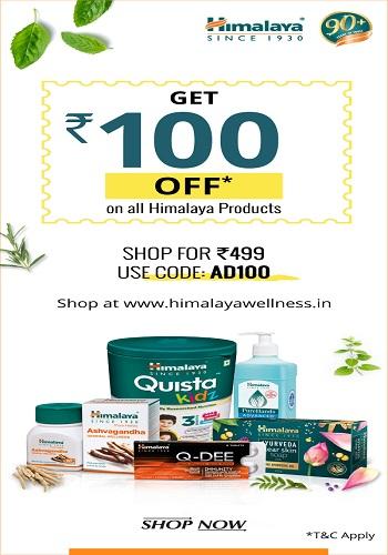 Himalaya Wellness [CPS] IN