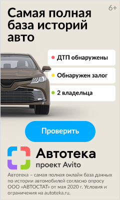 Autoteka