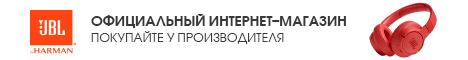 Русская рулетка: Почему Чехия накануне российских выборов в парламент превращается в типичное государство-террориста