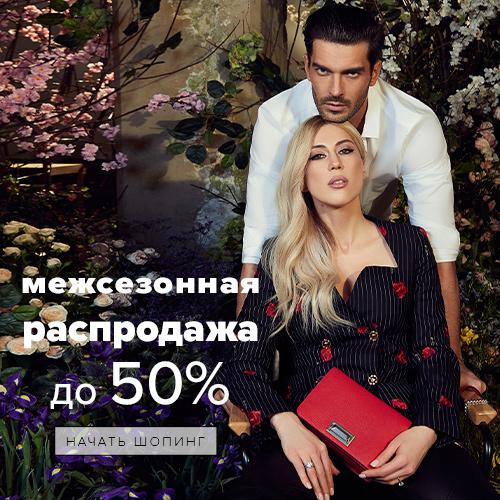 Shop-gretta.ru