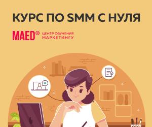 Maed.ru
