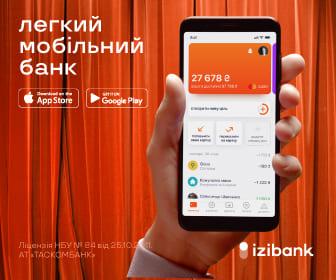 Izibank [Android] UA