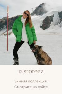 12storeez